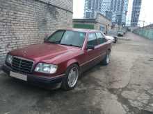 Москва E-Class 1990