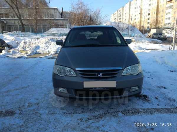 Honda Odyssey, 2000 год, 365 000 руб.