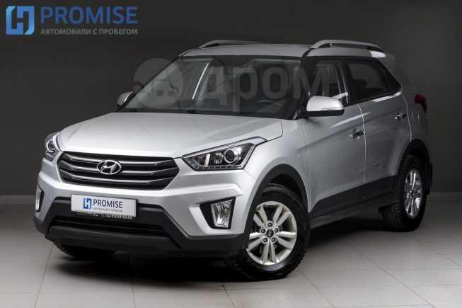 Hyundai Creta, 2017 год, 978 588 руб.