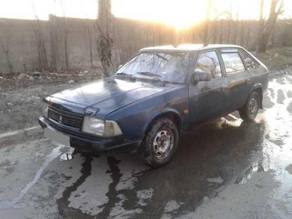 Москвич 2141, 1990 год, 33 000 руб.