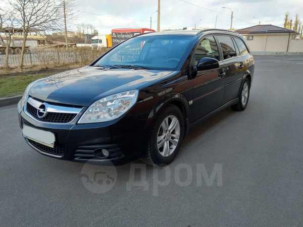 Opel Vectra, 2008 год, 368 000 руб.