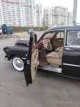 ГАЗ 12 ЗИМ, 1954 год, 4 000 000 руб.