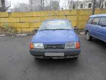 Москва 2126 Ода 1991