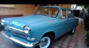 Кочубеевское 21 Волга 1965