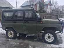 Елизово 3151 1999