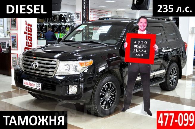Toyota Land Cruiser, 2014 год, 2 899 000 руб.