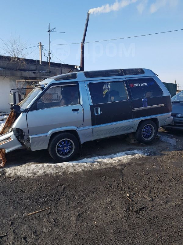 Toyota Master Ace Surf, 1989 год, 50 000 руб.