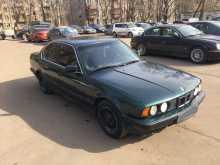 Москва 5-Series 1993