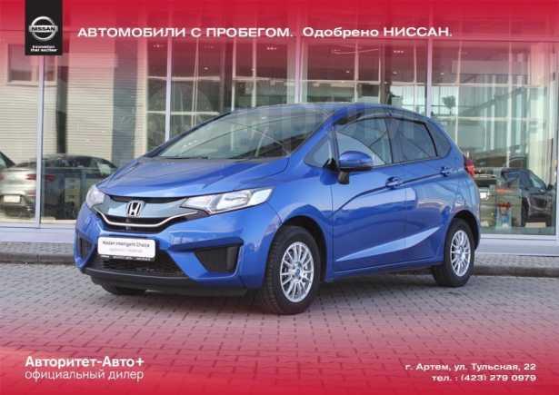 Honda Fit, 2015 год, 560 000 руб.