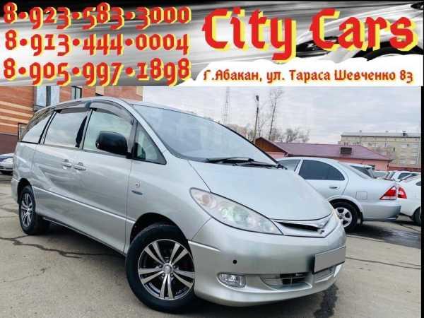 Toyota Estima, 2005 год, 599 000 руб.