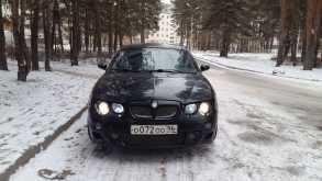 Каменск-Уральский Rover 2002