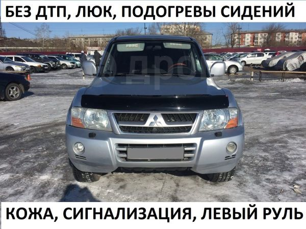 Mitsubishi Pajero, 2004 год, 672 000 руб.