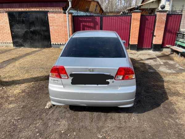 Honda Civic Ferio, 2005 год, 320 000 руб.