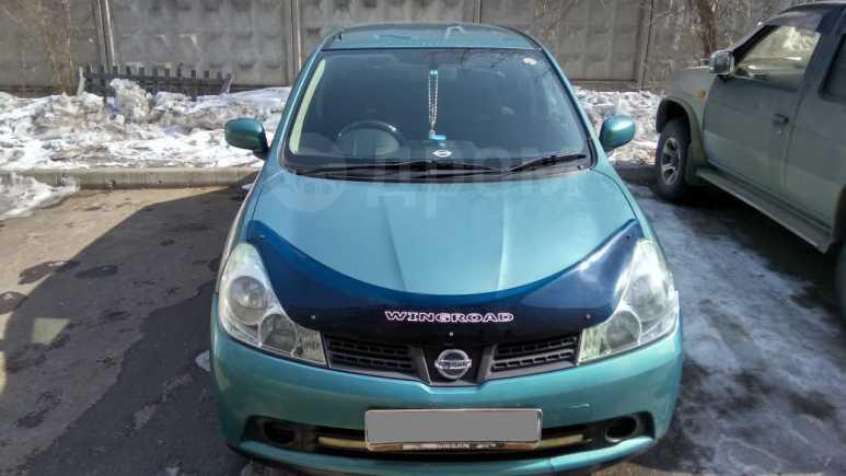 Nissan Wingroad, 2006 год, 340 000 руб.
