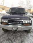 Toyota Land Cruiser, 1992 год, 1 200 000 руб.