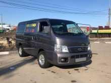 Новосибирск Caravan 2005
