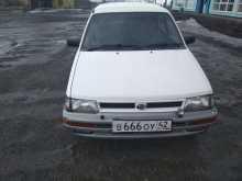 Ленинск-Кузнецкий Justy 1989