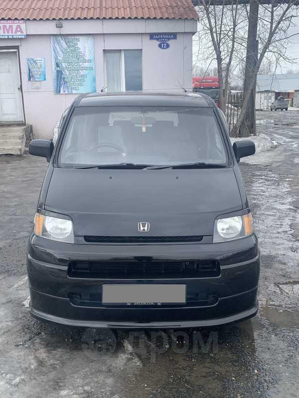 Honda S-MX, 1997 год, 245 000 руб.