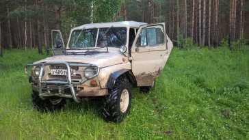 Асбест 469 1983