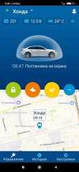 Honda Accord, 2012 год, 1 029 000 руб.