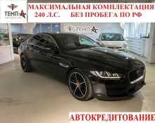 Владивосток Jaguar XE 2016