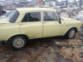 Горно-Алтайск 412 1977