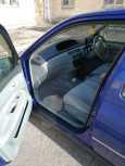 Toyota Vista Ardeo, 1998 год, 239 999 руб.