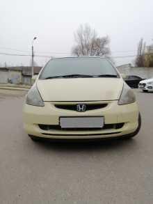 Белгород Fit 2004