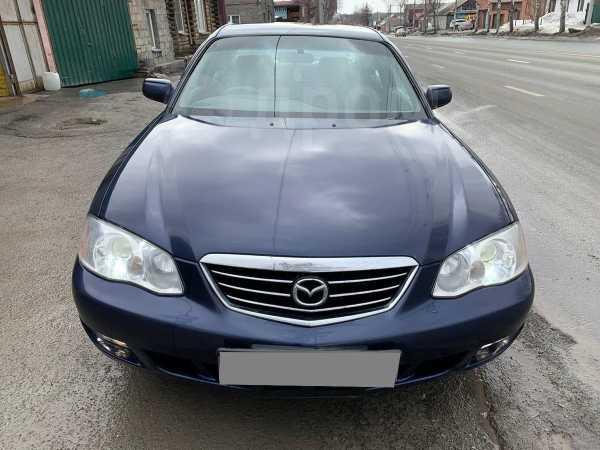 Mazda Millenia, 2001 год, 225 000 руб.