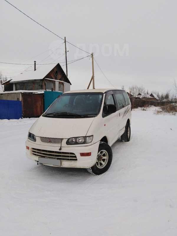 Mitsubishi Delica D:3, 1999 год, 320 000 руб.