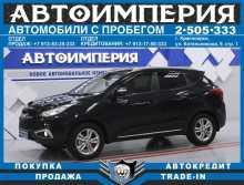 Красноярск ix35 2010