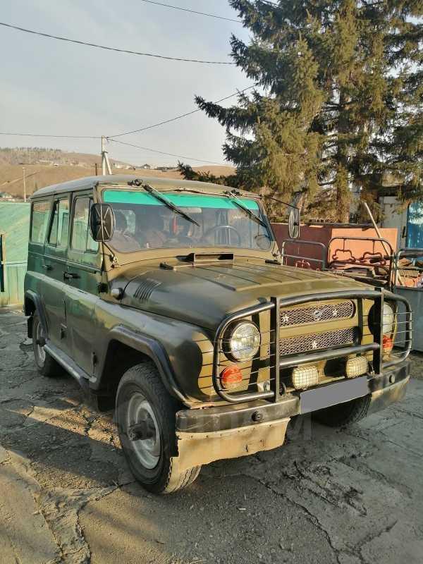УАЗ 3151, 1996 год, 260 000 руб.