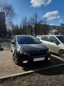 Москва Cerato 2018