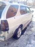 Nissan R'nessa, 2001 год, 180 000 руб.
