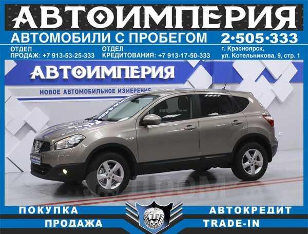 Nissan Qashqai, 2010 год, 633 000 руб.