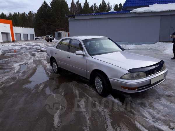Toyota Camry, 1992 год, 157 000 руб.