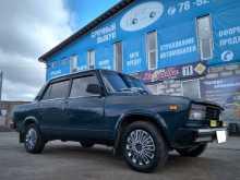 Ярославль 2105 1999