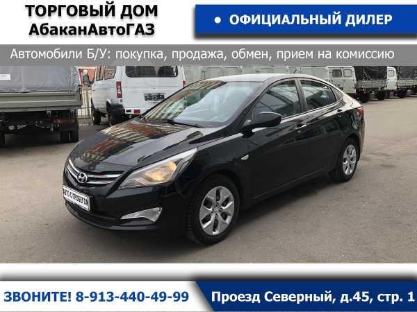 Hyundai Solaris, 2015 год, 492 000 руб.