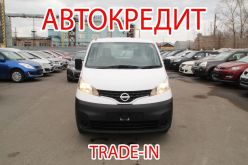 Новокузнецк NV200 2015