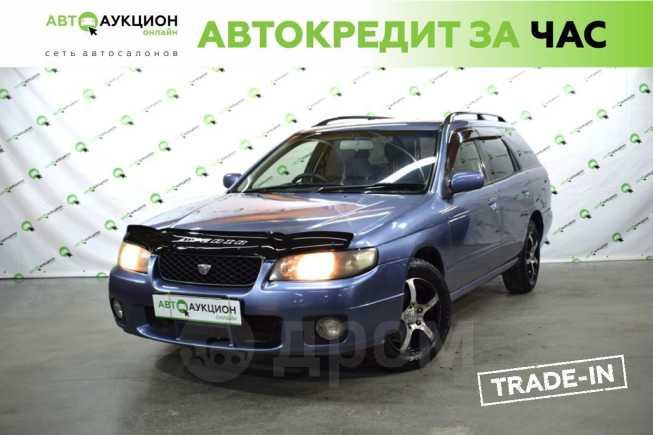 Nissan Avenir, 2004 год, 299 000 руб.
