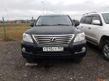 Москва LX570 2011