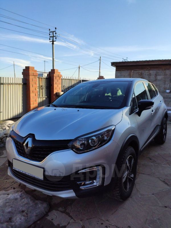 Renault Kaptur, 2017 год, 948 000 руб.