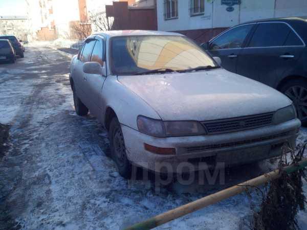 Toyota Corolla, 1995 год, 132 000 руб.