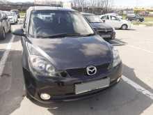 Новороссийск Mazda Demio 2005