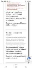 Москвич 412, 1987 год, 50 000 руб.