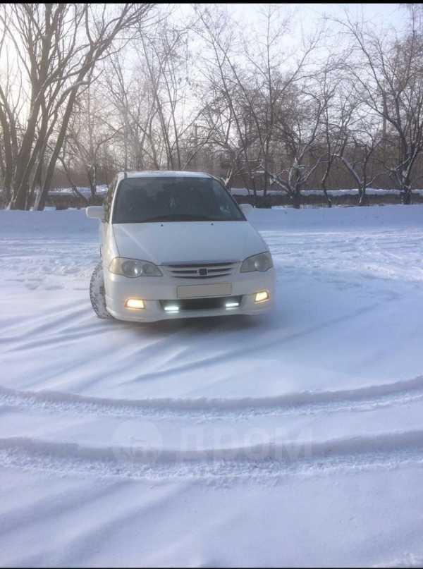 Honda Odyssey, 2001 год, 470 000 руб.