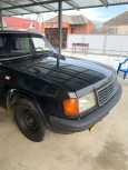 ГАЗ 31029 Волга, 1996 год, 43 000 руб.