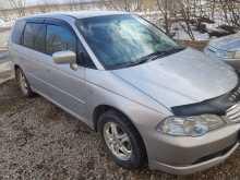 Пермь Odyssey 2002