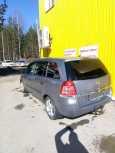 Opel Zafira, 2008 год, 300 000 руб.