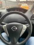 Nissan Serena, 2011 год, 750 000 руб.
